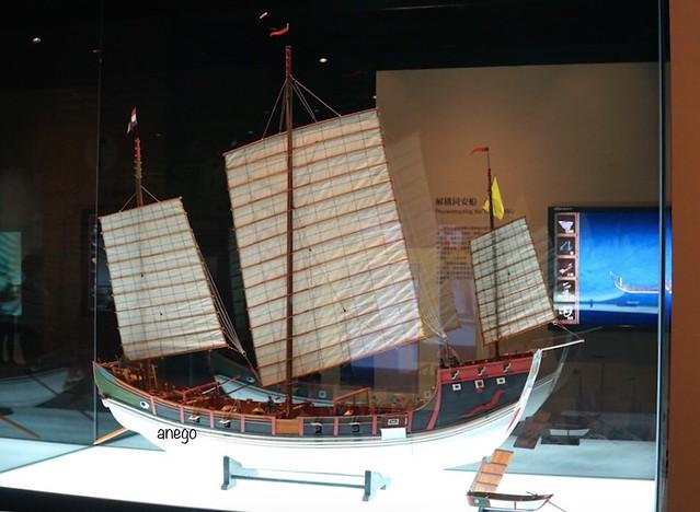 嘉義南院 船