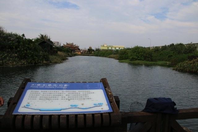 口湖水井社區 (7)