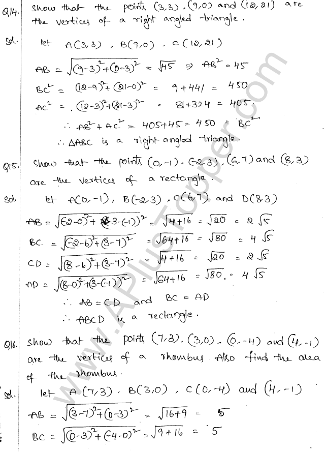 ml-aggarwal-icse-solutions-for-class-10-maths-chapter-11-section-formula-6