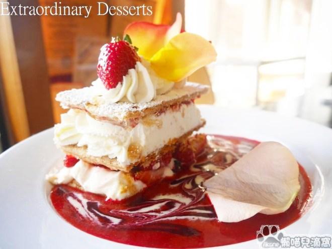 Extraordinary Desserts