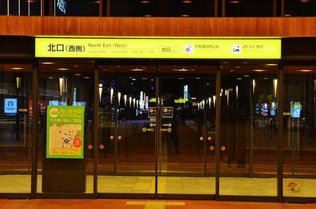 日本北海道JRINN旭川飯店02