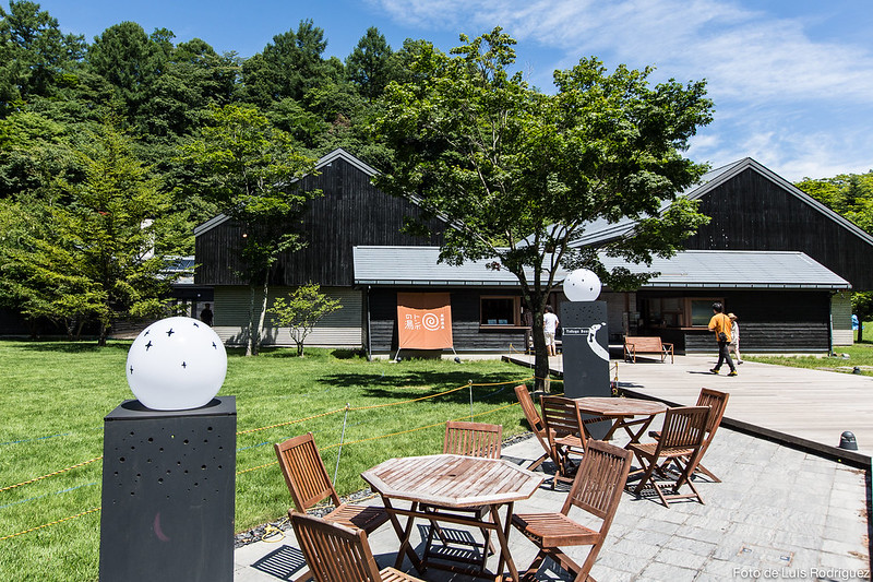 Baños termales Tombo no Yu en Karuizawa