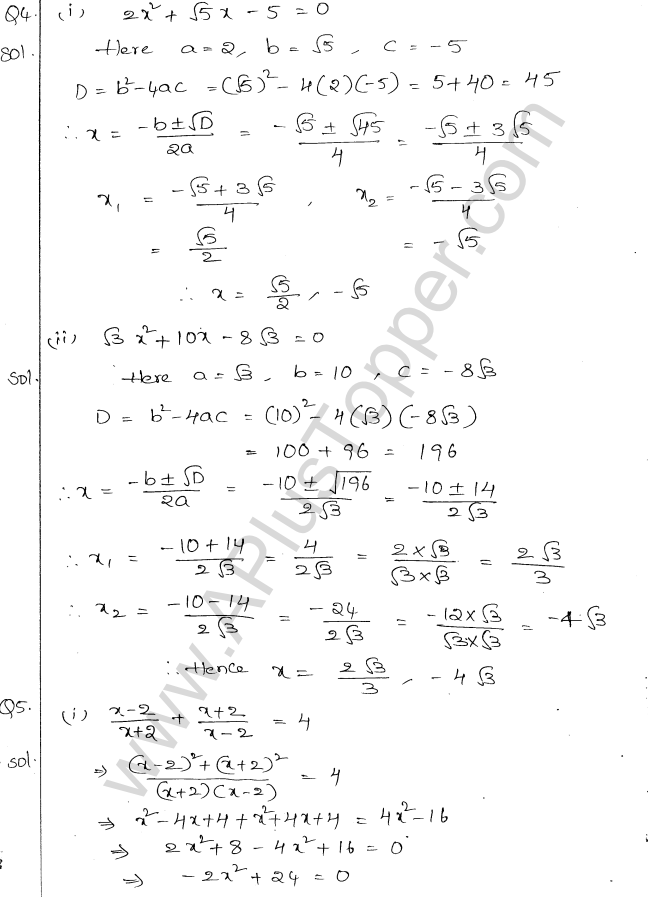 ml-aggarwal-icse-solutions-for-class-10-maths-chapter-5-quadratic-equations-in-one-variable-19