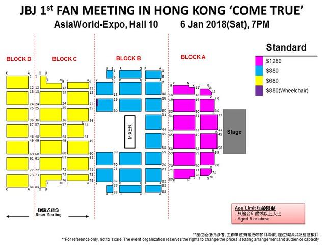 JBJ 1st Fan Meeting in Hong Kong - Seating Plan
