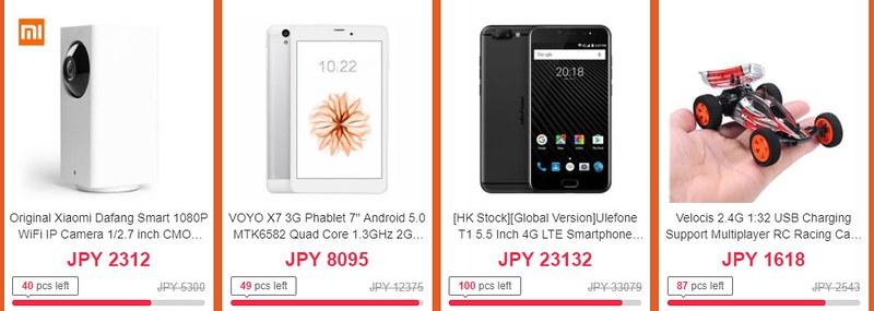 geekbuying 1212 sale (3)