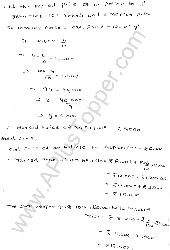 ml-aggarwal-icse-solutions-for-class-10-maths-ch-1-value-added-tax-13