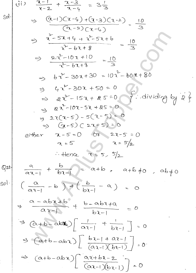 ml-aggarwal-icse-solutions-for-class-10-maths-chapter-5-quadratic-equations-in-one-variable-13
