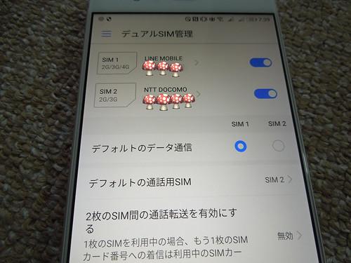 20171117_038