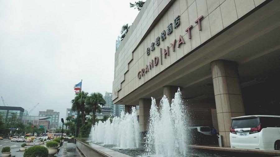 Grand Hyatt Taipei Hotel (86 of 91)