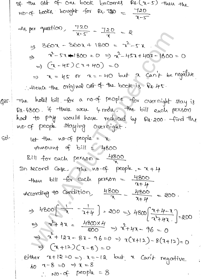 ml-aggarwal-icse-solutions-for-class-10-maths-chapter-5-quadratic-equations-in-one-variable-57