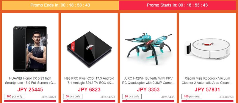 geekbuying 1212 sale (4)