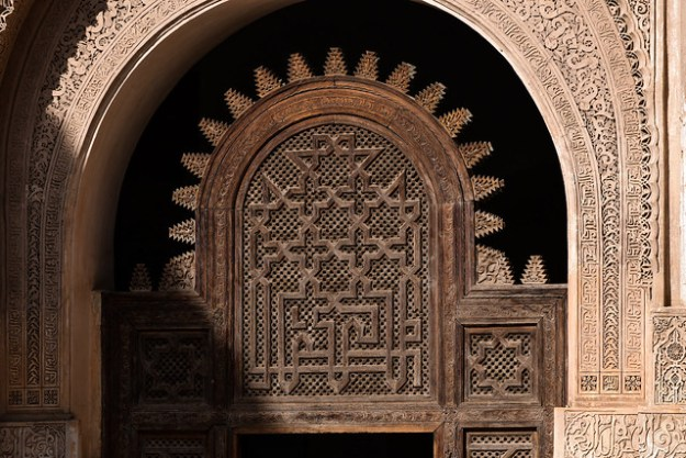 Arabesque Door Arch