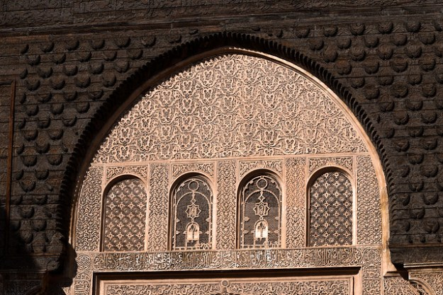 Arabesque Carvings at Ben Youseff