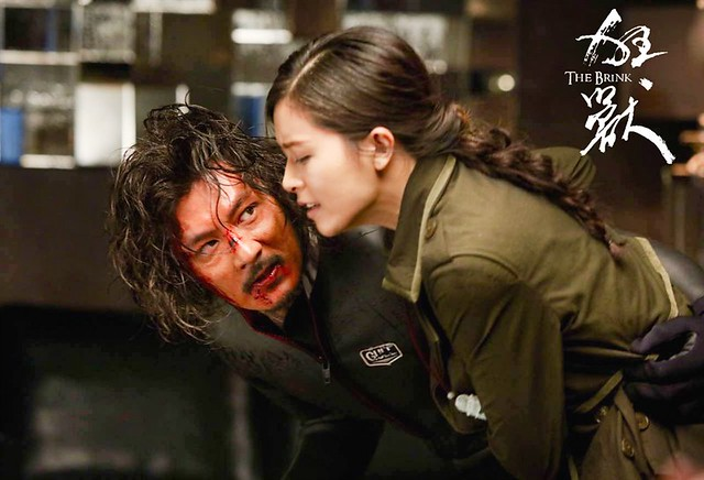 The Brink Janice Man Shawn Yue