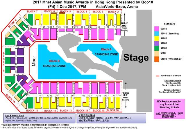 Mnet Asian Music Awards 2017 in Hong Kong - Seating Plan