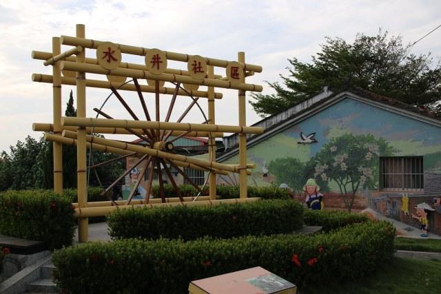 口湖水井社區 (1)