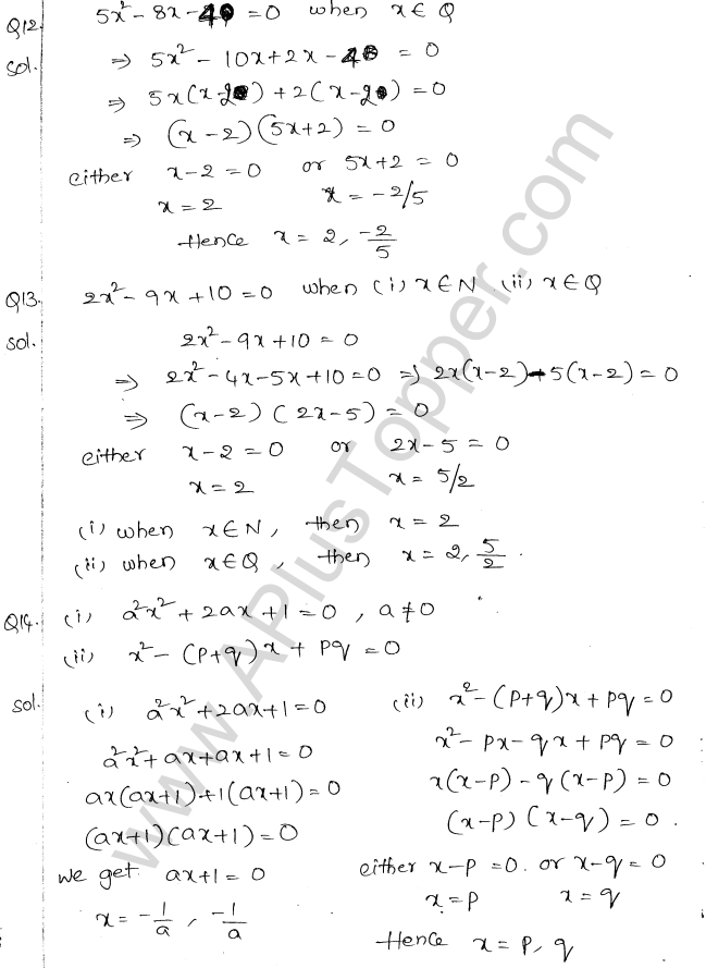 ml-aggarwal-icse-solutions-for-class-10-maths-chapter-5-quadratic-equations-in-one-variable-7
