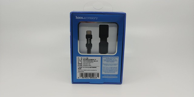 Hoco Lightning to Male 3.5mm Audio and Charging cable