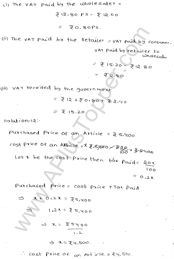 ml-aggarwal-icse-solutions-for-class-10-maths-ch-1-value-added-tax-12