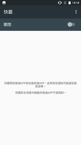 Screenshot_20170209-151821