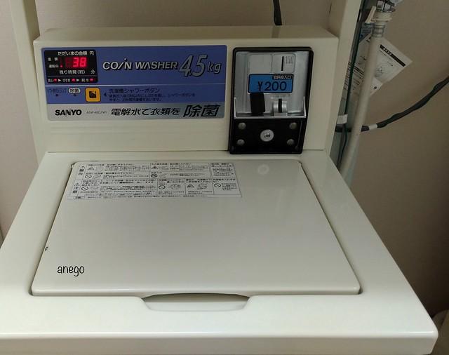 コンフォート成田 洗濯機