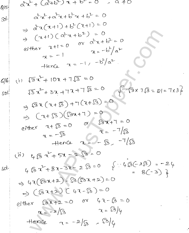 ml-aggarwal-icse-solutions-for-class-10-maths-chapter-5-quadratic-equations-in-one-variable-8
