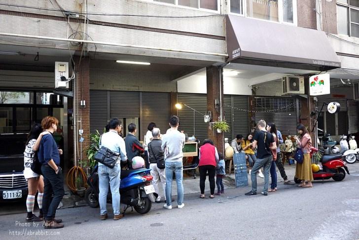 38808699921 7f275dec1b o - 台中雞蛋糕 魚刺人雞蛋糕-國美館巷弄小吃