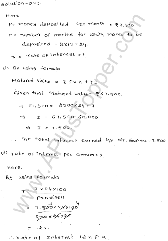 ml-aggarwal-icse-solutions-for-class-9-maths-ch-2-banking-5