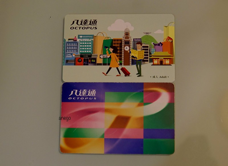 オクトパスカード