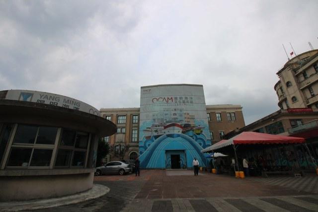 陽明海洋文化藝術館 (3)