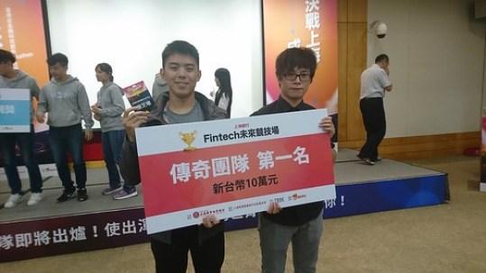 元智大學資管系學生應芝曦及邱紹哲(由左至右)參加競賽獲獎