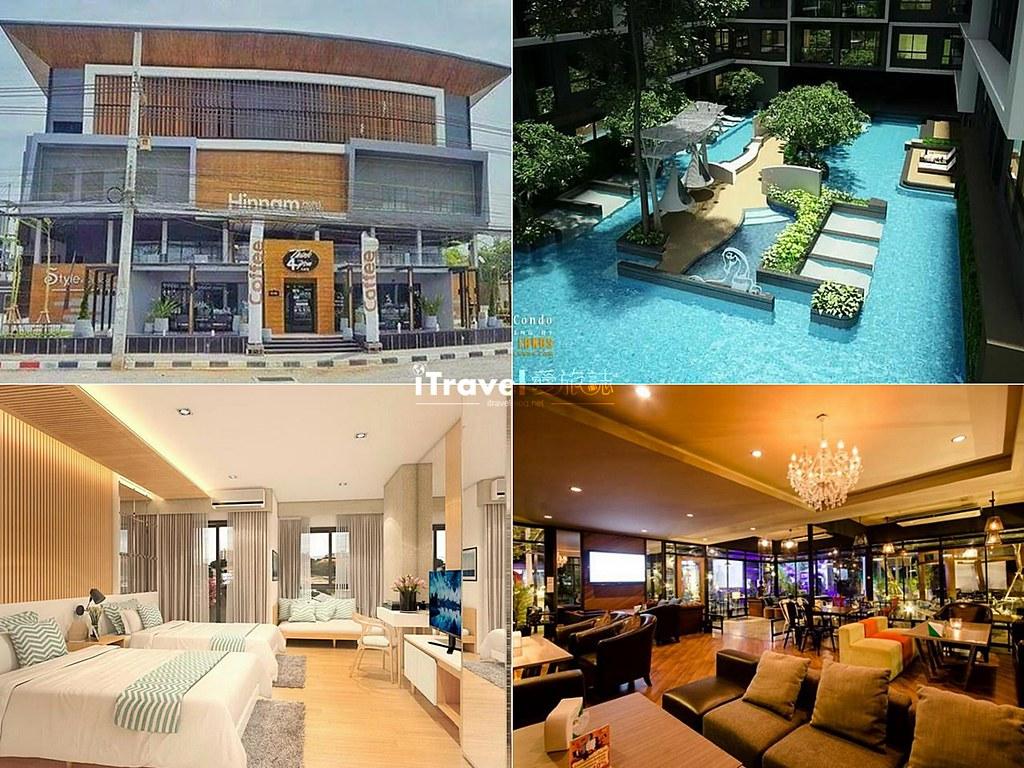 Maysa by Hin Nam Hotel