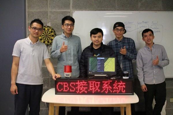 元智大學電機系郭文興老師(左一)研發團隊