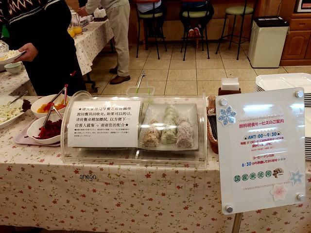 東横イン 川崎市役所 朝食