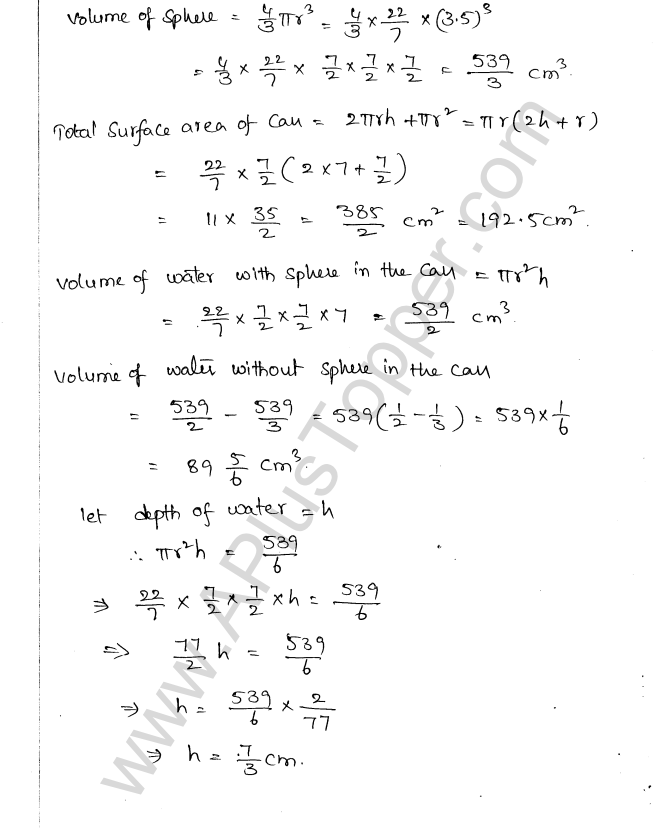 ml-aggarwal-icse-solutions-for-class-10-maths-ch-17-Mensuration-71