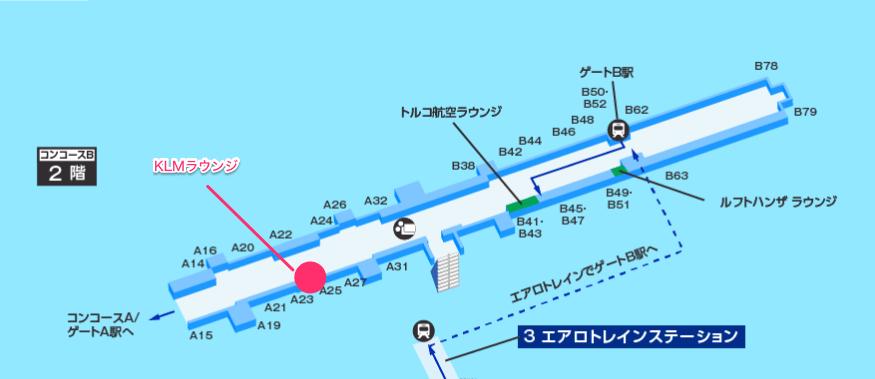 ワシントン_ダレス国際空港の地図・施設情報_-_ANA