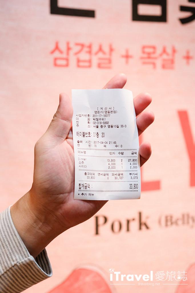 首尔平价美食 Hongbar明豚家 (22)