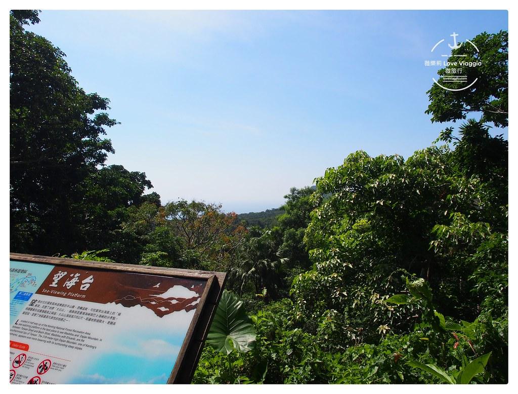 墾丁,墾丁景點,墾丁森林遊樂園,墾丁私房,屏東景點,森林 @薇樂莉 Love Viaggio   旅行.生活.攝影