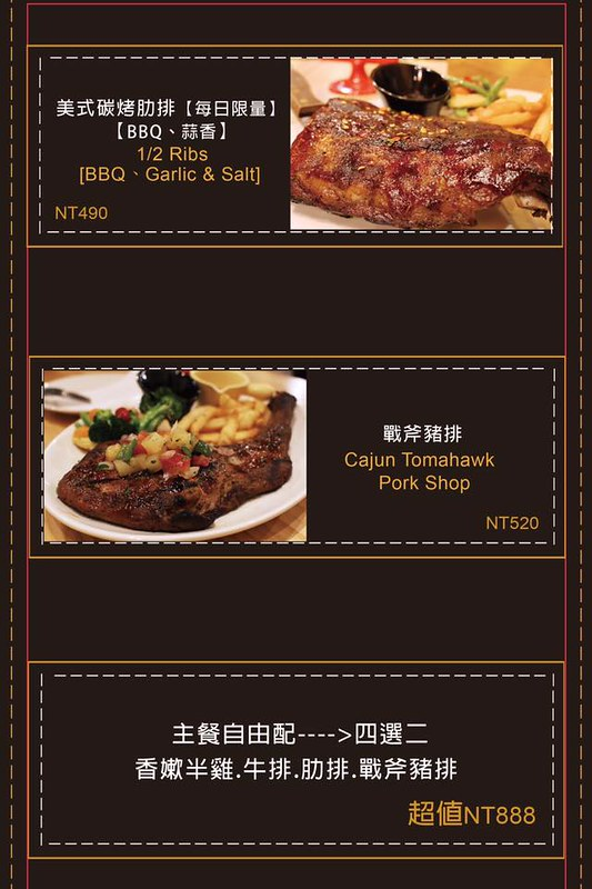 臺北西門|ak12美式小館,西門町美食餐廳推薦,附ak12菜單 @ 花小豚和邦妮 :: 痞客邦