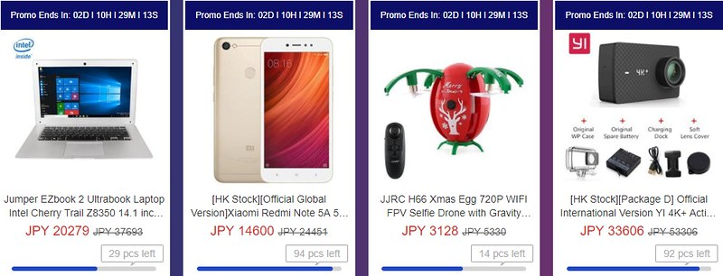 geekbuying best sellers fo 2017  (4)