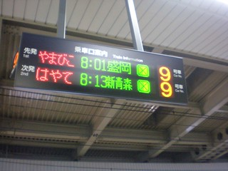 PC040009.JPG