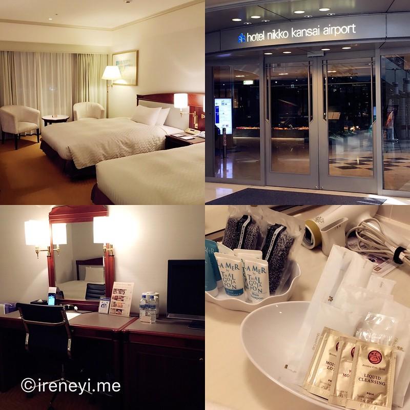 【關西機場住宿推薦】日航關西機場酒店, 出機場就到飯店超方便 - IRene樂享生活