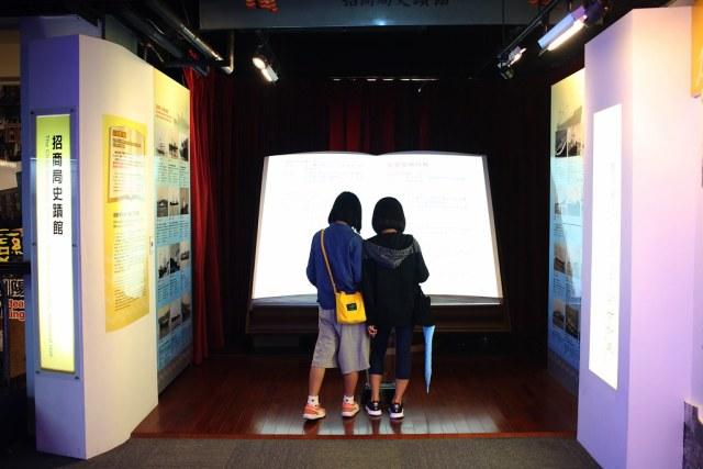 陽明海洋文化藝術館 (28)