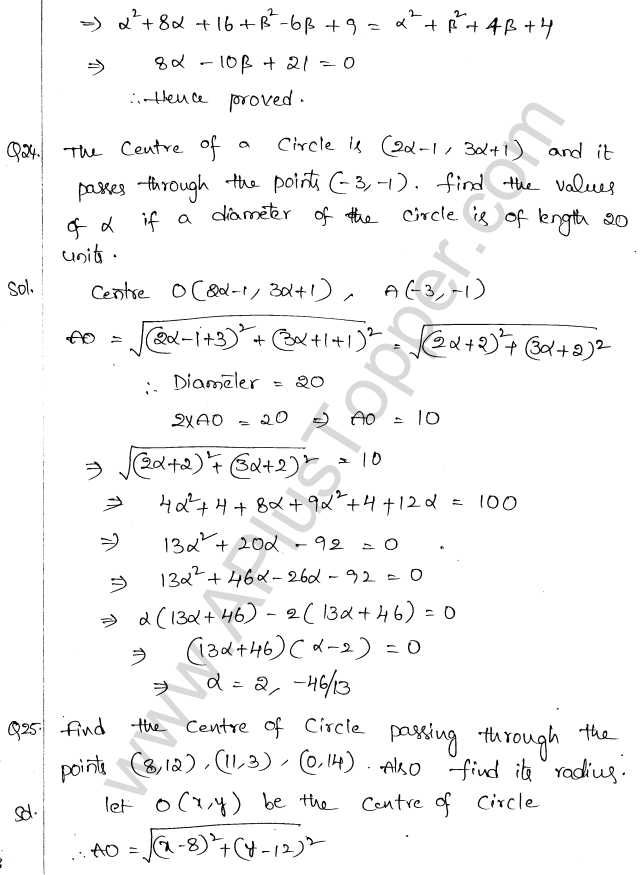 ml-aggarwal-icse-solutions-for-class-10-maths-chapter-11-section-formula-11