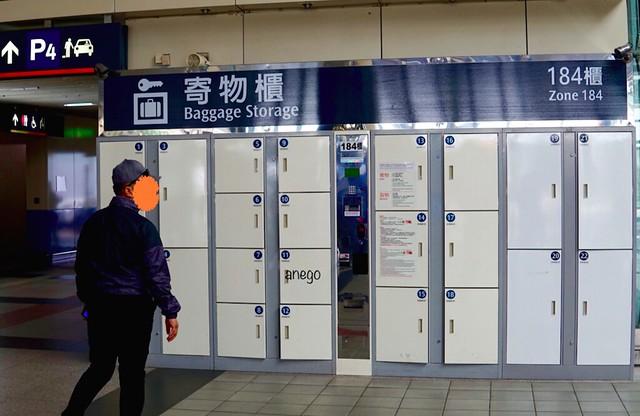 高鉄嘉義駅 コインロッカー 結構大きい