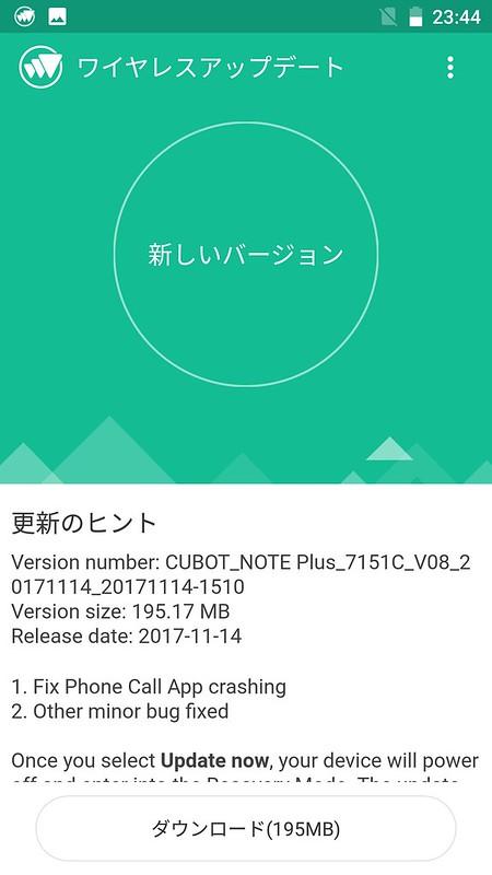 Cubot note plus setting (8)