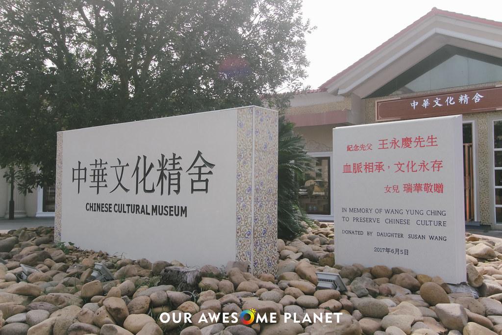 oap-china-0526