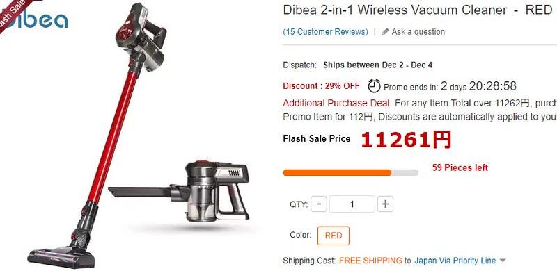 Dibea現在価格 (1)