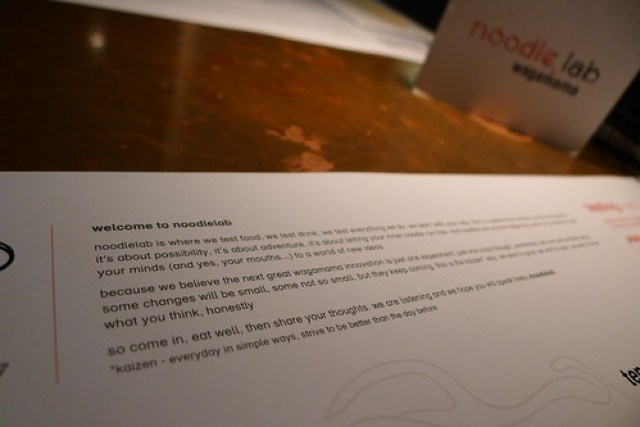 Wagamama Noodle Lab, Soho