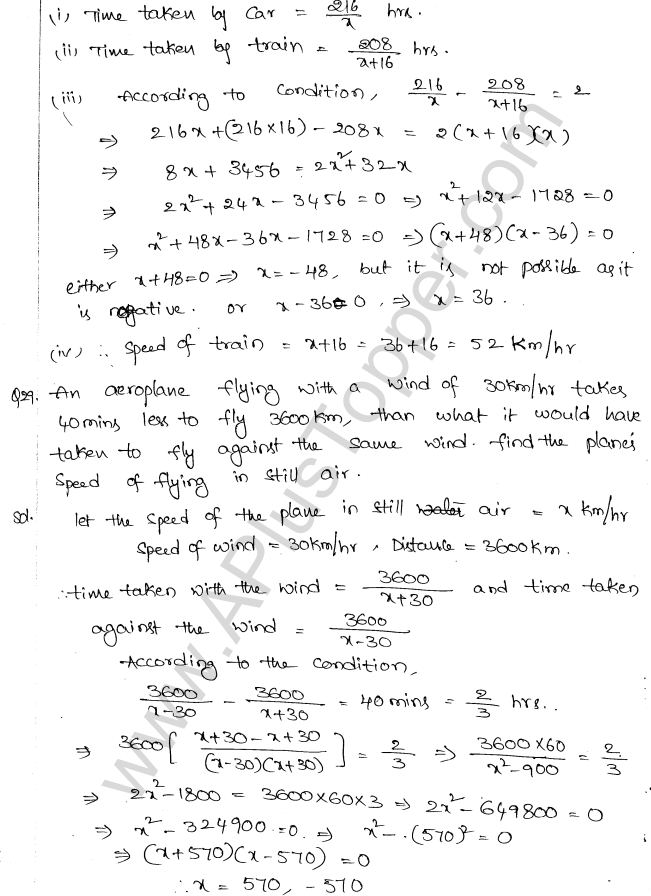 ml-aggarwal-icse-solutions-for-class-10-maths-chapter-5-quadratic-equations-in-one-variable-53